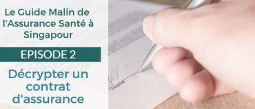 les 6 éléments essentiels d'un contrat d'assurance santé